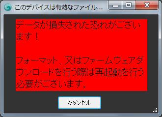 f:id:tonogata:20140928181001p:plain