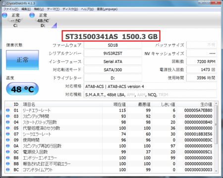 f:id:tonogata:20140928184158p:plain
