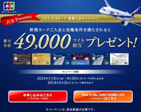 f:id:tonogata:20141005003000p:plain