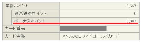 f:id:tonogata:20141005172519p:plain