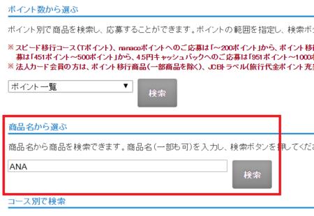 f:id:tonogata:20141005172914p:plain