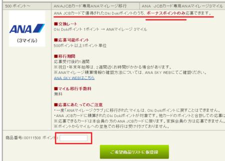 f:id:tonogata:20141005172932p:plain