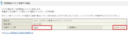 f:id:tonogata:20141005173058p:plain