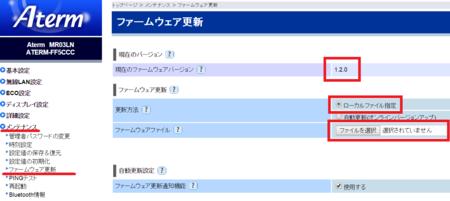 f:id:tonogata:20141015005859p:plain