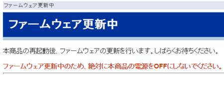 f:id:tonogata:20141015005908p:plain