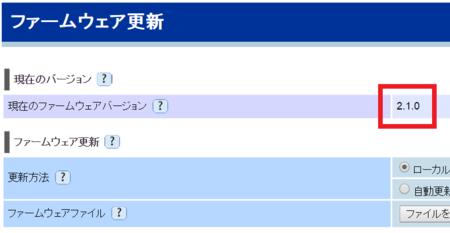 f:id:tonogata:20141015005916p:plain