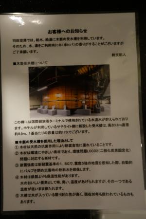 f:id:tonogata:20141016015344p:plain