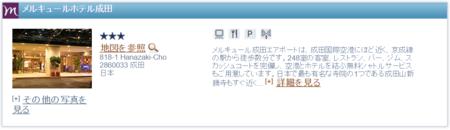 f:id:tonogata:20141017013851p:plain