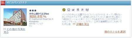 f:id:tonogata:20141017014105p:plain