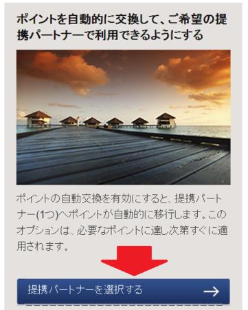 f:id:tonogata:20141017020143p:plain