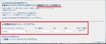f:id:tonogata:20141017020153p:plain