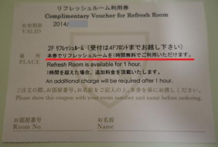 f:id:tonogata:20141019120651p:plain