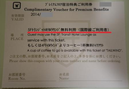 f:id:tonogata:20141019122009p:plain