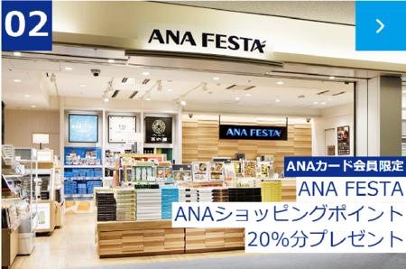 f:id:tonogata:20141021222159p:plain