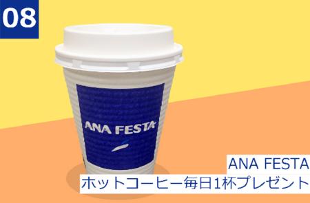 f:id:tonogata:20141021232302p:plain