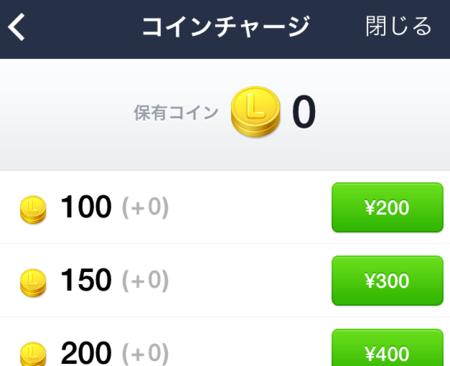 f:id:tonogata:20141024235042p:plain