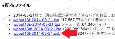 f:id:tonogata:20141027002153p:plain