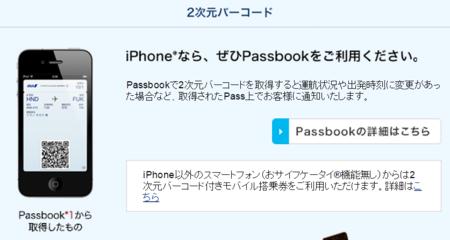 f:id:tonogata:20141101194602p:plain