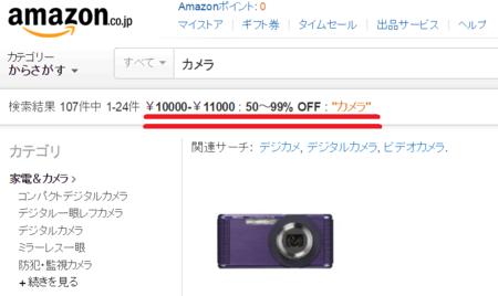 f:id:tonogata:20141114012613p:plain