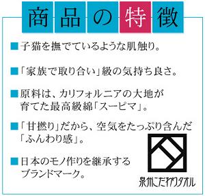 f:id:tonogata:20141117002637p:plain