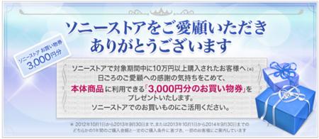 f:id:tonogata:20141122185720p:plain