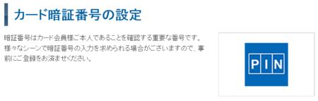 f:id:tonogata:20141122205250p:plain