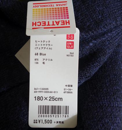 f:id:tonogata:20141122211906p:plain