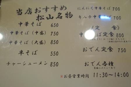 f:id:tonogata:20141122231010p:plain