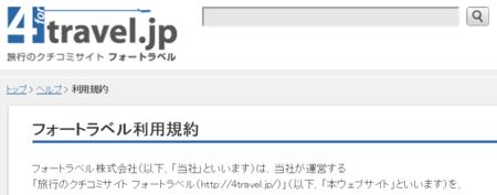 f:id:tonogata:20141124152457p:plain