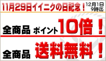 f:id:tonogata:20141129110316p:plain