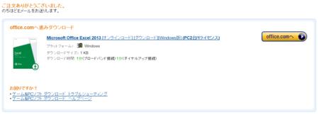 f:id:tonogata:20141129145908p:plain