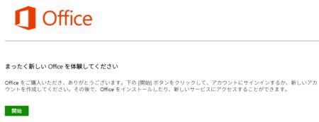 f:id:tonogata:20141129150240p:plain