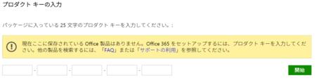 f:id:tonogata:20141129150806p:plain