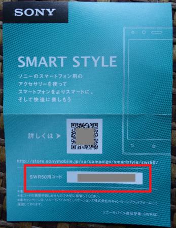 f:id:tonogata:20141130164723p:plain