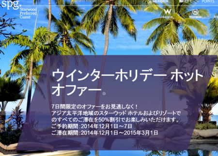 f:id:tonogata:20141203005543p:plain