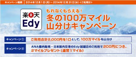 f:id:tonogata:20141204005231p:plain