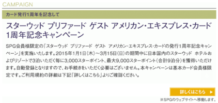 f:id:tonogata:20141221102438p:plain