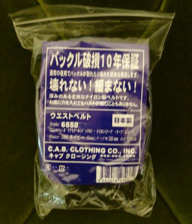f:id:tonogata:20141221121359p:plain
