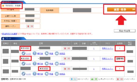 f:id:tonogata:20141227130838p:plain