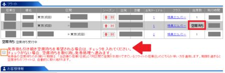 f:id:tonogata:20141227131047p:plain