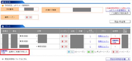 f:id:tonogata:20141227131255p:plain