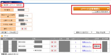 f:id:tonogata:20141227131423p:plain