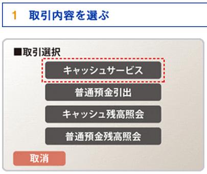 f:id:tonogata:20141231113203p:plain