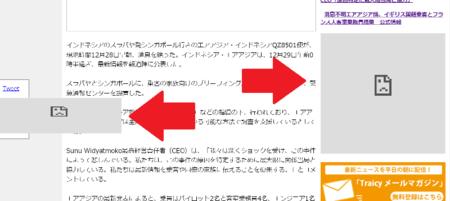 f:id:tonogata:20150101231727p:plain