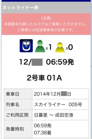 f:id:tonogata:20150103120103p:plain