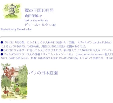 f:id:tonogata:20150105001157p:plain