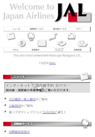 f:id:tonogata:20150105073259p:plain
