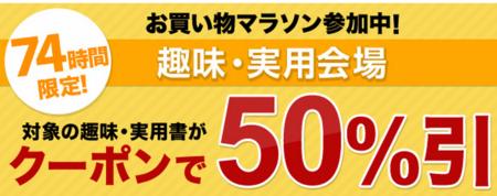 f:id:tonogata:20150110125735p:plain