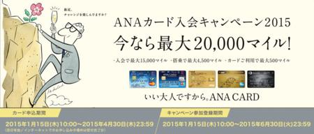 f:id:tonogata:20150117173944p:plain