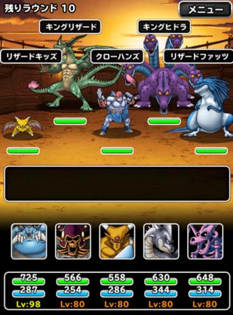 f:id:tonogata:20150117214658p:plain